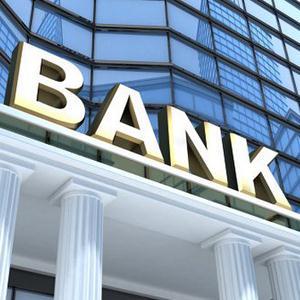 Банки Каринторфа