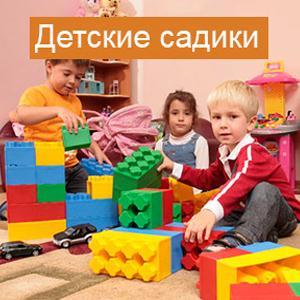 Детские сады Каринторфа