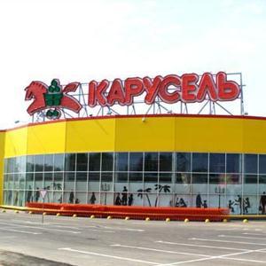 Гипермаркеты Каринторфа