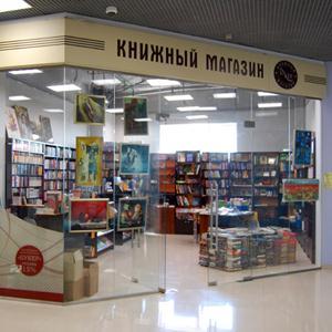 Книжные магазины Каринторфа