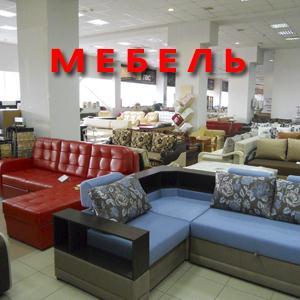 Магазины мебели Каринторфа