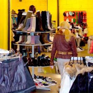 Магазины одежды и обуви Каринторфа
