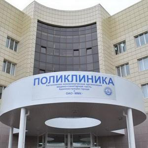 Поликлиники Каринторфа