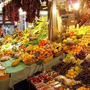 Рынки Каринторфа