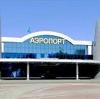 Аэропорты в Каринторфе