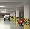 Автостоянки, паркинги в Каринторфе