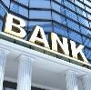 Банки в Каринторфе