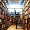Библиотеки в Каринторфе