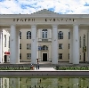 Дворцы и дома культуры в Каринторфе