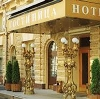 Гостиницы в Каринторфе