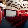 Кинотеатры в Каринторфе