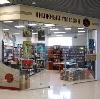 Книжные магазины в Каринторфе