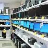 Компьютерные магазины в Каринторфе