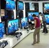 Магазины электроники в Каринторфе