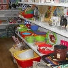 Магазины хозтоваров в Каринторфе