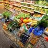 Магазины продуктов в Каринторфе