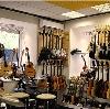Музыкальные магазины в Каринторфе
