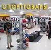 Спортивные магазины в Каринторфе