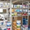 Строительные магазины в Каринторфе