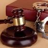 Суды в Каринторфе