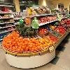 Супермаркеты в Каринторфе