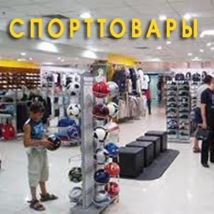 Спортивные магазины Каринторфа