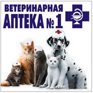 Ветеринарные аптеки Каринторфа